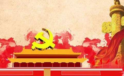 新中国成立七十周年资料