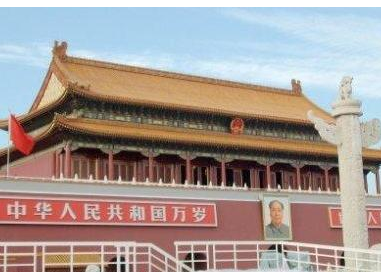 新中国成立70周年征文精选