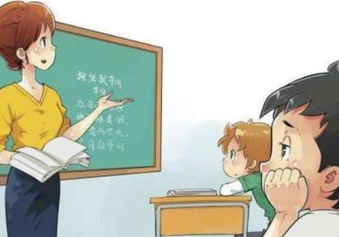 我的老师 我的老师作文