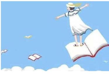 《书香伴我成长》主题班会教案