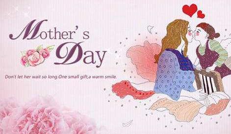 母亲节送什么花