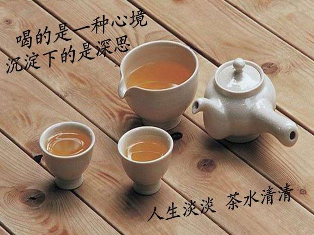 人生如茶人生如茶什么意思