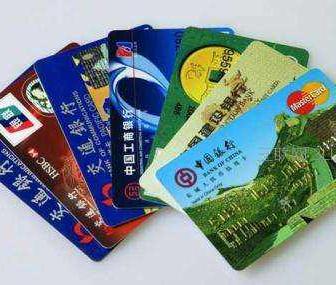 各个银行卡名字