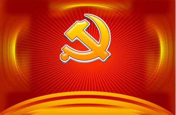 纪念建国70周年庆思想汇报