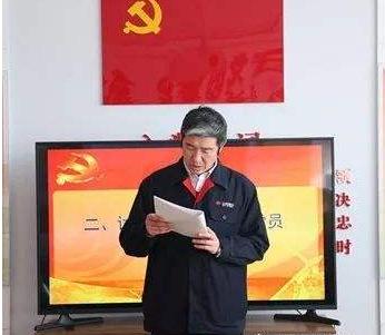 2018-2019-最新党员公开承诺书精选-党员公开承诺书范文-党员公开承诺