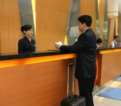 酒店前台规章制度