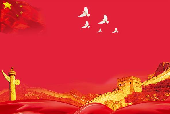 学习《中国共产党国有企业基层组织工作条例》有感最新
