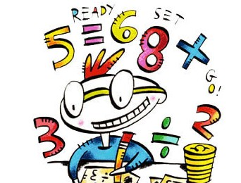 高中数学教学中的德育渗透