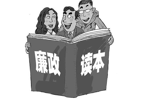 个人述责述廉报告执行政治纪律和政治规矩