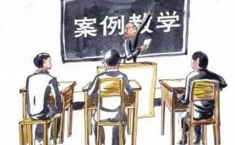 幼儿园中班教学案例分析范文汇编