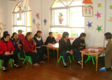幼儿园保育员三年发展规划