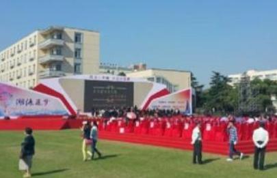 校庆70周年祝福语大全